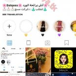 @Balqees_line