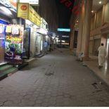 الفروانيه مجمع العربيد جاليري بجانب الحمرا مول