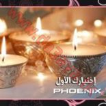 Phoenix Spa For Men