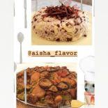 aisha_flavor
