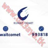 شركة كويت كومت