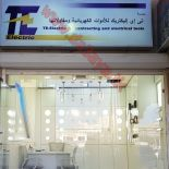 Te-electric company   مؤسسة تي اي اليكتريك لخدمات الاضاءة