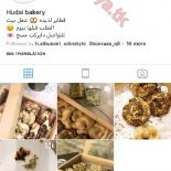 Pastries_by_huda
