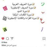 teacher_kuwait17