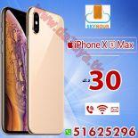 شركة سكاي نور للهواتف - 98003523 هواتف بالاقساط - هواتف بالتقسيط - تكيش هواتف - تكييش هواتف