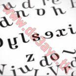 مدرس لغة انجليزية احتياجات وصعوبات تعلم وطلاب الدمج