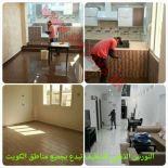تنظيف شقق تنظيف منازل