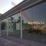 تركيب الزجاج السكوريت 99899743