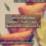 @_zena_kitchen