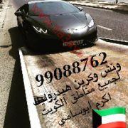 ونش وكرين الكويت 99088762