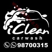 iclean_carwash