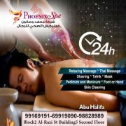 Phoenix Spa For Men