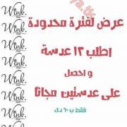 @VVINK_2