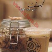 SR Coffee