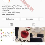 teacher_kuwait17