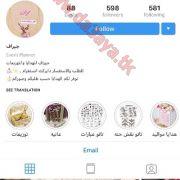 hdaya_q83