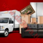 نقل وتوصيل الامانات للعراق نقليات وأمانات إلي العراق