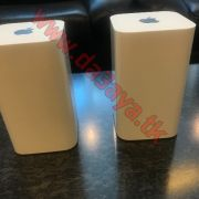 Router apple A1521