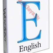 مدرسة لغه انجليزية