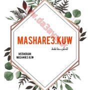 Mashare3.kuw