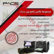 أفضل أجهزة الكاشير في الكويت  |مجموعة باكس | أجهزة نقاط بيع في الكويت
