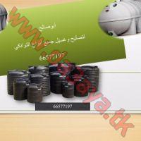66577197                             ابو صالح لتصليح جميع انواع التوانكي