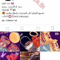 Golnas_gift