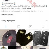 Kuwait case phone