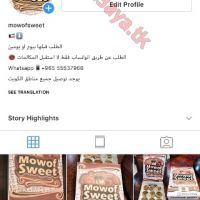 @mowof_sweeta_q8