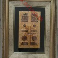 لوحة باب الكعبة من النحاس باللون الذهبي
