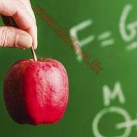 مدرس فيزياء