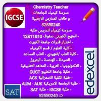 مدرسة كيمياء و فيزياء