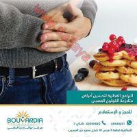 علاج السمنة والنحافة | مركز بوفارديا الطبي