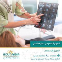 دكتورة  أمراض النساء والولادة بالكويت | مركز بوفارديا الطبي