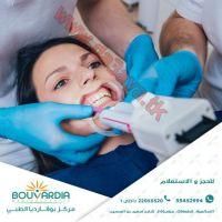 تبييض الاسنان بالليزر | عيادة طب وتجميل الأسنان- 96555452994