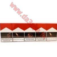 مطلوب لشراء علب سجائر مالبورو أحمر فارغة مستخدمة لعمل مشروع خيري وتصميمها على شكل مجسمات لتوعية المجتمع من مضار التدخين