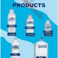مياه ابراج الكويت