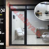 مجلات تجارية للإيجار في المباركية