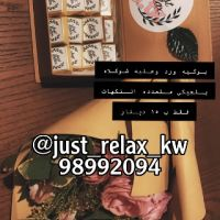 @just_relax_kw