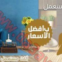 شراء اثاث مستعمل ونقل العفش وبيع سجاد بالكويت 60004675
