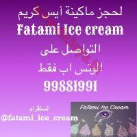 Ice creame