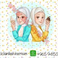 Kiz kardesh icecream
