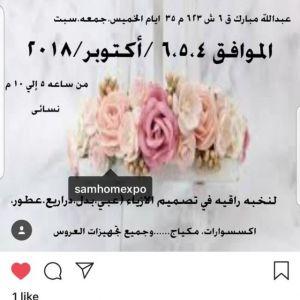 @Samhomexpo