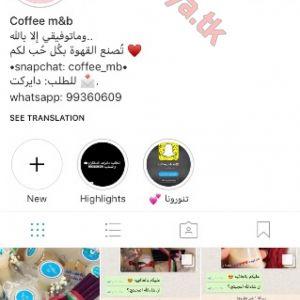 coffee_mb