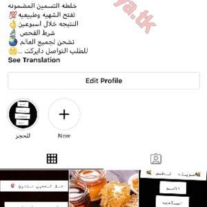 @tasmeen__q8